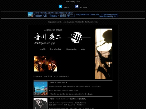 http://bowz.main.jp/otogawa/
