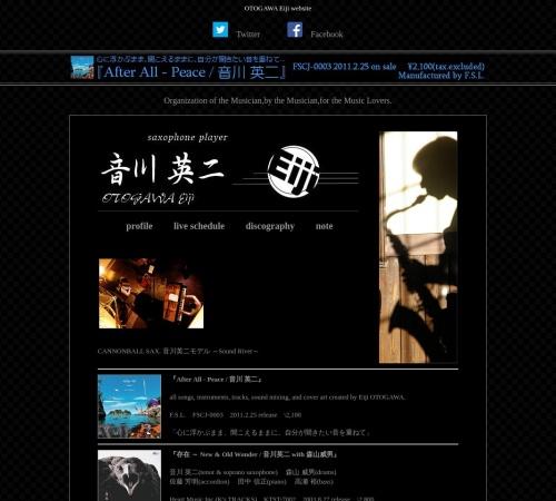 Screenshot of bowz.main.jp