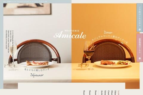 Screenshot of brasserie-amicale.com