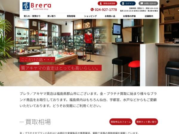 Screenshot of brera78.com