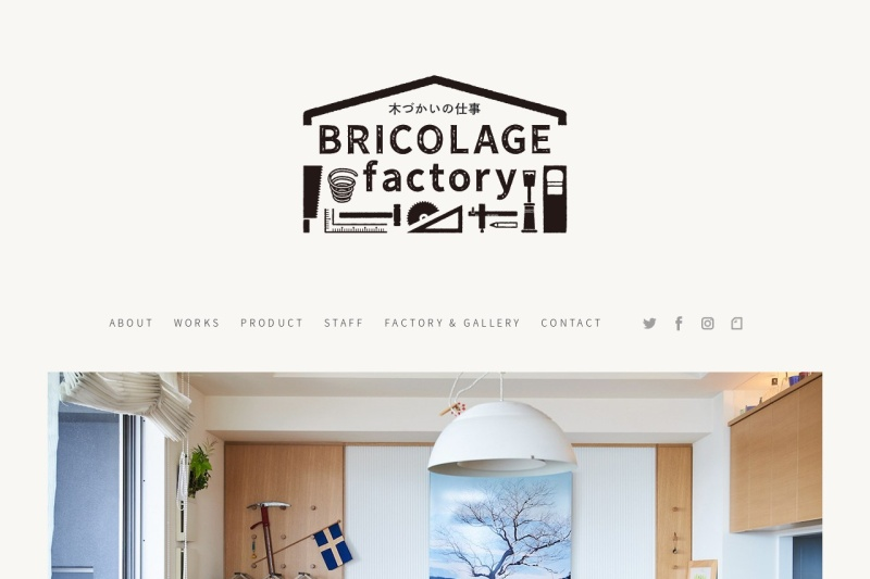 Screenshot of bricolage-factory.com