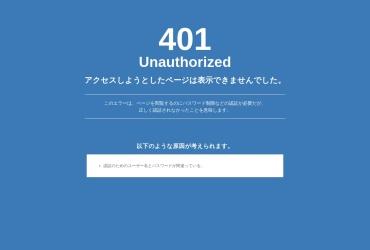 Screenshot of bridal-keiji.com