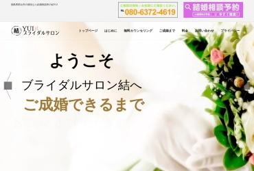 Screenshot of bridalsalon-yui.com