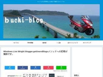 http://buchi-blog.com/post-666/