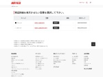 http://buffalo.jp/product/wireless-lan/ap/wsr-1166dhp2/