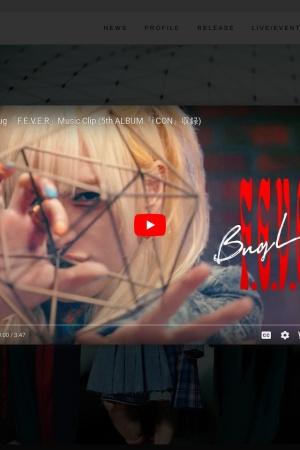 Screenshot of buglug.jp