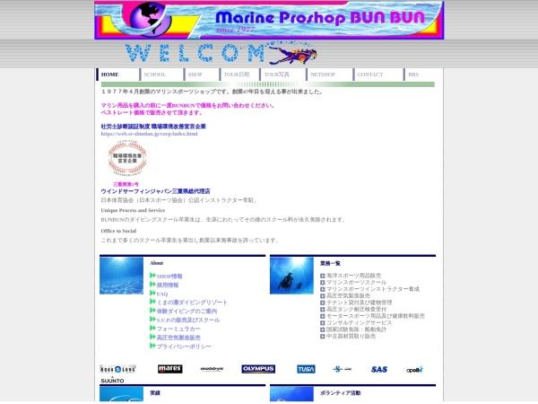 Screenshot of bunbun.net