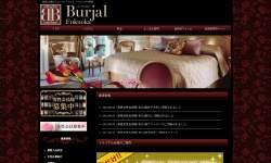 Screenshot of burjal-fko.com