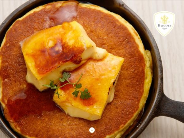 Screenshot of butter-pancake.com