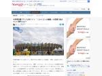 http://bylines.news.yahoo.co.jp/murakamiashishi/20140711-00037282/