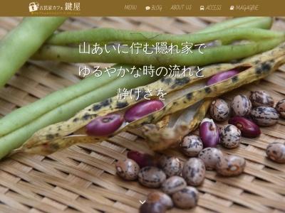 Screenshot of cafe-kagiya.com