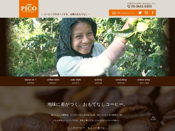 http://cafe-pico.com