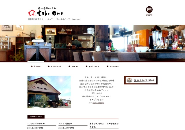 Screenshot of cafe-takeone.com