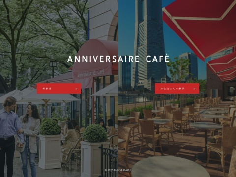 http://cafe.anniversaire.co.jp/
