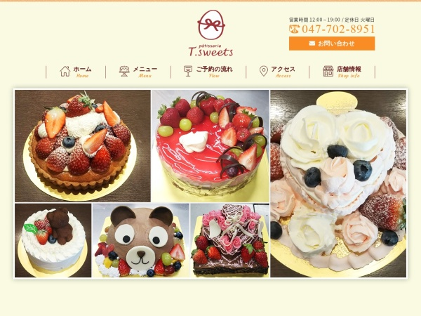 Screenshot of cake-shuu.com