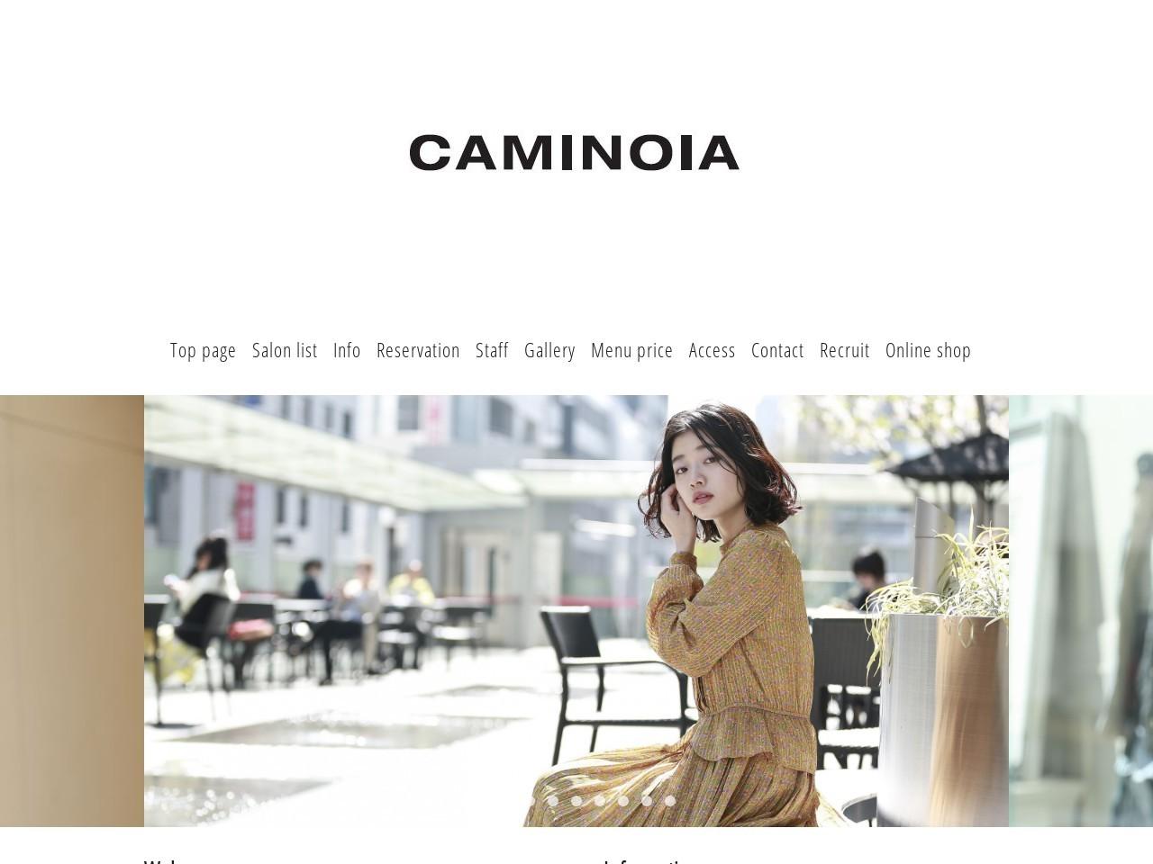 GINZA CAMINOIA 高崎店