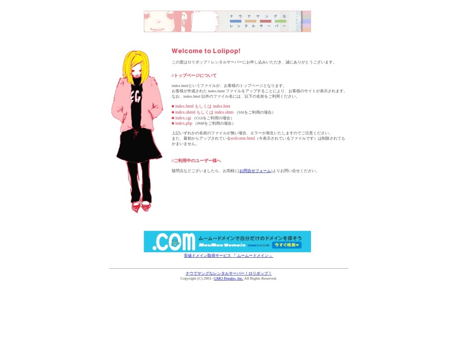 http://can-associates.sub.jp/