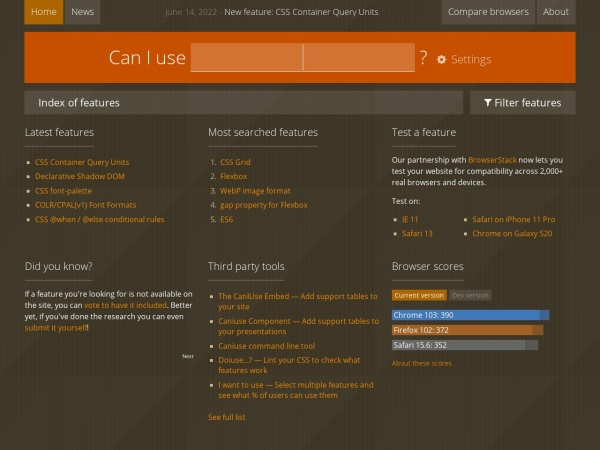 Screenshot of caniuse.com