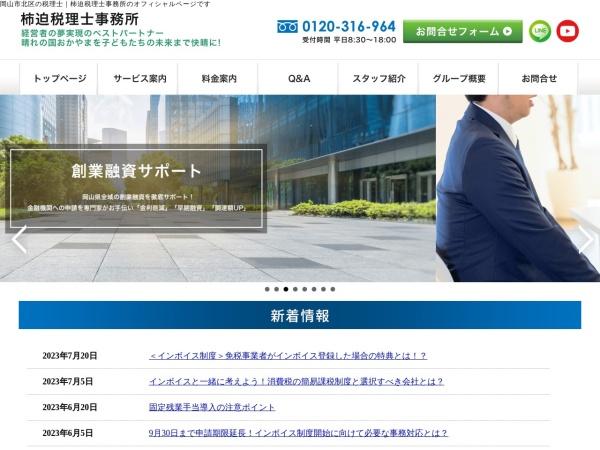 Screenshot of cap-k.jp