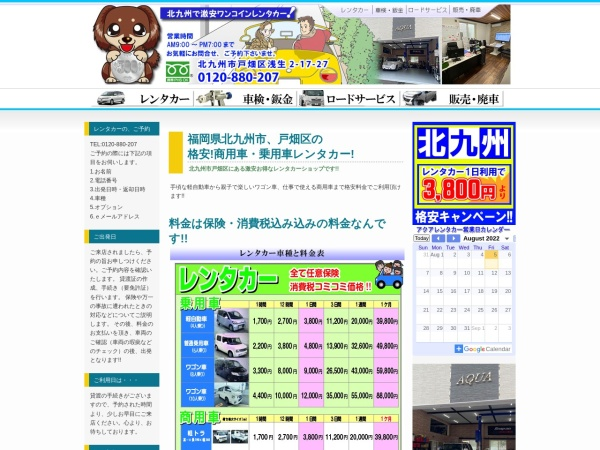 Screenshot of carshop-aqua.com