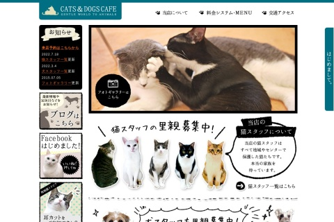 Screenshot of cats-and-dogs.cafe