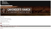 http://cavendersranch.com/fun/contests/2015-mountains-music-sweepstakes/