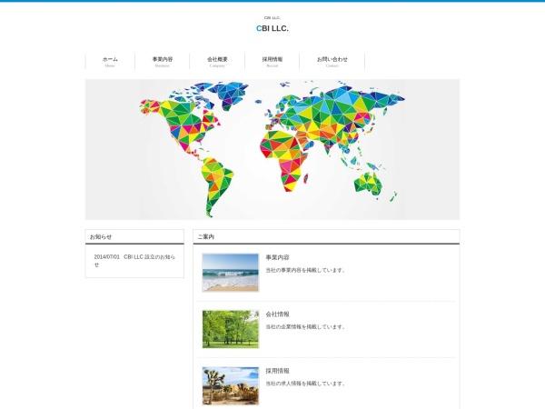 Screenshot of cbi.asia