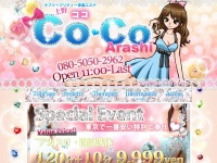 Screenshot of cc-tokyo.xyz