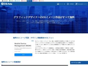 http://cg.foto.ne.jp/