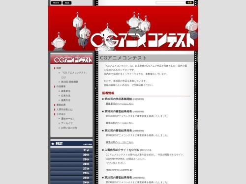 Screenshot of cganime.jp