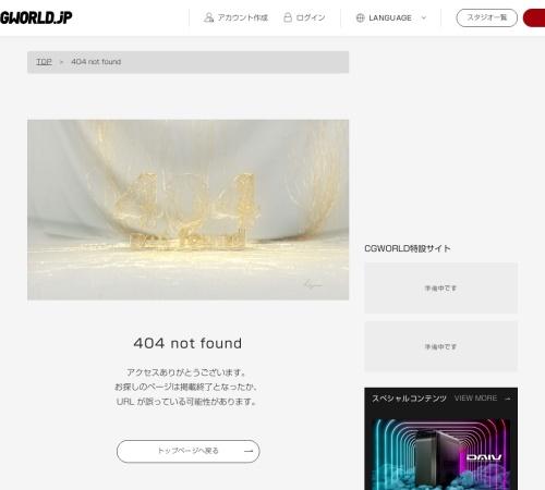 http://cgworld.jp/information/cgw192.html