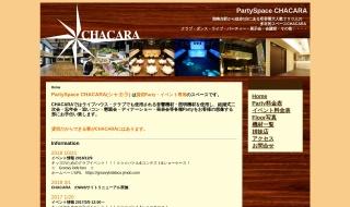 湘南台CHACARA