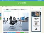 http://chamapoco.com/officechair-shiza/