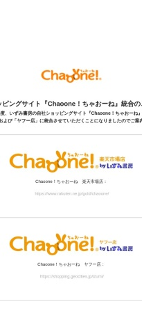 http://chaoone.jp/