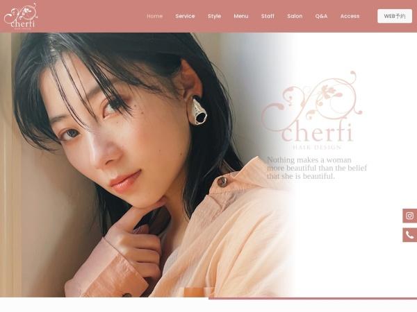 Screenshot of cherfi.com
