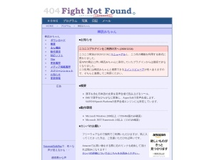 http://chi.usamimi.info/Program/Application/BouyomiChan/