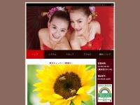 Screenshot of chiangkham.net