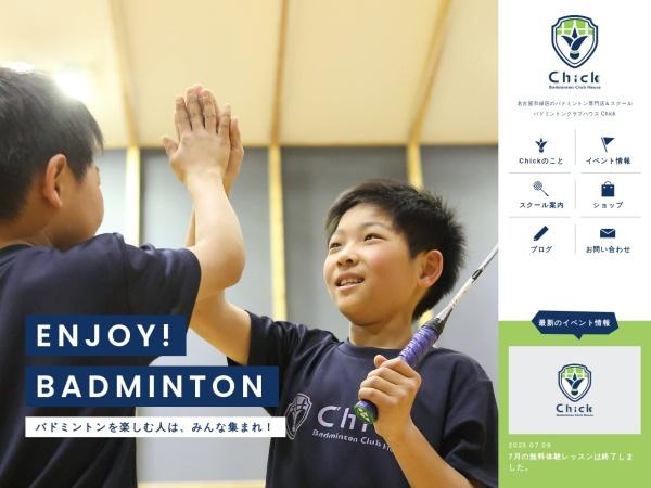 Screenshot of chick-bch.com