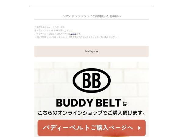 Screenshot of chien-de-chouchou.com
