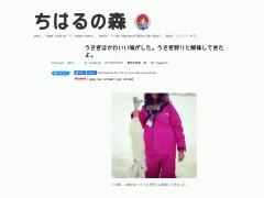 http://chiharuh.jp/?p=2940