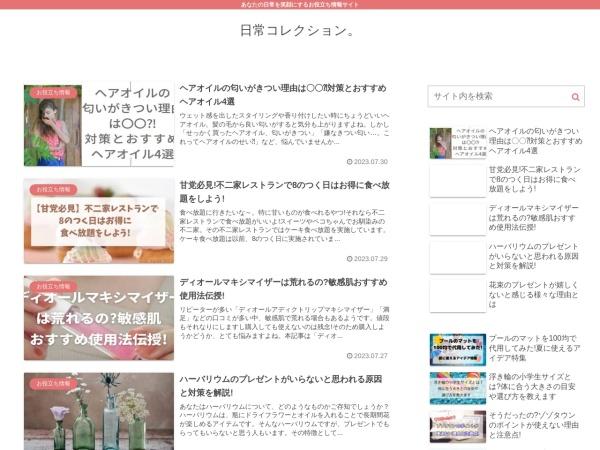 http://chikuhou-law.jp/