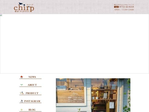 Screenshot of chirp-toys.com