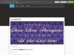 http://chouchou-therapeia.jimdo.com/