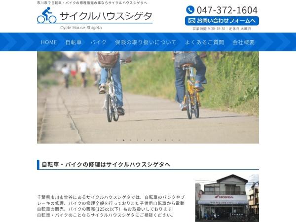 Screenshot of chshigeta.com
