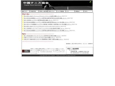 http://chugoku-ta.jp/