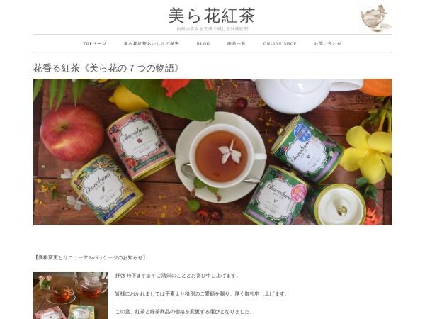 Screenshot of churabana.com