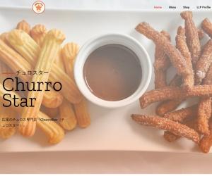 Screenshot of churrostar.jp