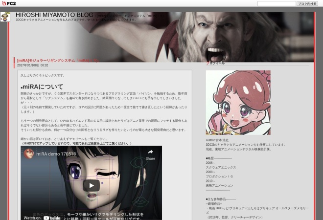 Screenshot of cieloblog.blog75.fc2.com