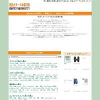 Screenshot of circle-link.czycncpt.com