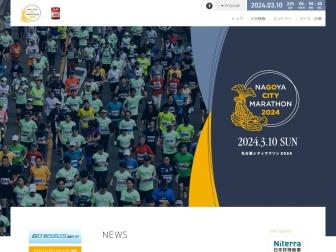 http://city-marathon.nagoya